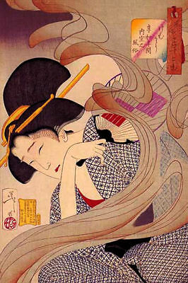 Smoky Housewife 30x44 Japanese Art Print by Yoshitoshi Asian Art Japan