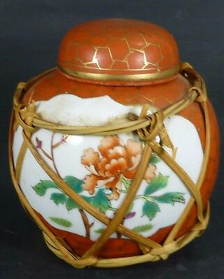 Chinese Ginger Jar/Pot with Lid and Cork seal, Painted with Decorative Detail