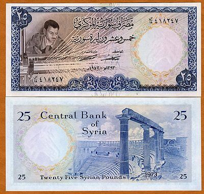 Syria, 20 pounds, 1973, Pick 96 (96c), UNC > Factory Worker
