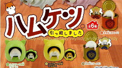 Miniatures Hamsters Hamuketsu Mini Figure 4pcs - Epoch , h#3ok