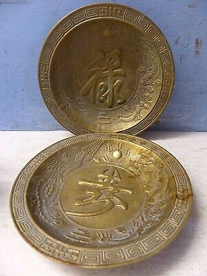 2 Very Heavy Brass Chinese Dishes With Large Character Symbols - Dragons & Birds