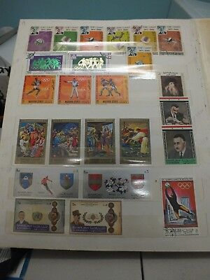 Arabian States stamps