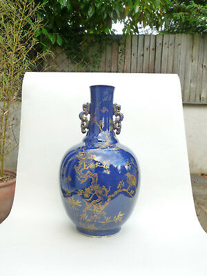 Antique Chinese 19th Century Monochrome Blue Vase Gold Painted Birds Trees LARGE