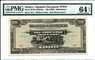 Japanese Occupation WWII Malaya  $1000 nd(1945) Red Block Letters PMG  64EPQ