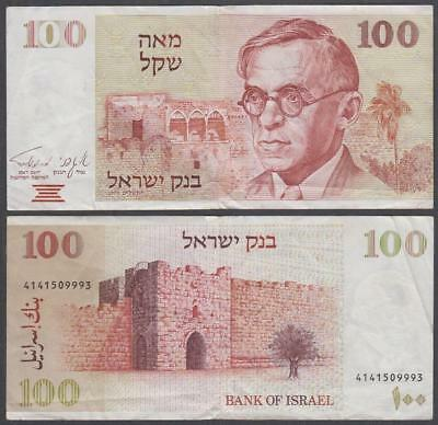 1979/5739 Bank of Israel 100 Sheqalim
