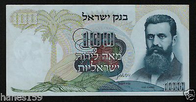 ISRAEL (P37c) 100 Lirot 1968 VF+ small Black serial #