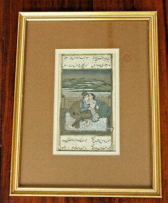 Beautiful antique Indian Moghul Persian manuscript  painting courting couple