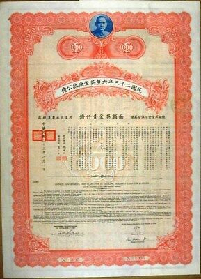 Chinese Govt. 1934 Sterling Indemnity Loan For £1,000, With 16 Coupons