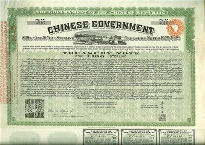 Chinese Govt. Vickers 1919 Treasury Note(Bond) For £100 Sterling W/73 Coupons