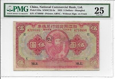 China,  National Commercial Bank, Ltd., Shanghai - $5, 1923. PMG 25. Rare.