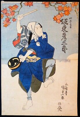 c1820, GOTOTEI KUNISADA, ANTIQUE ORIGINAL JAPANESE WOODBLOCK KABUKI ACTOR PRINT