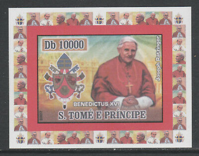 St Thomas & Prince 5761 - 2007 POPE BENEDICT XVI  imperf deluxe sheet u/m