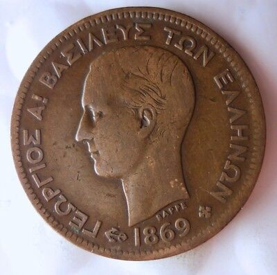 1869 GREECE 5 LEPTA - Excellent Scarce Coin - Great Date - Lot #918
