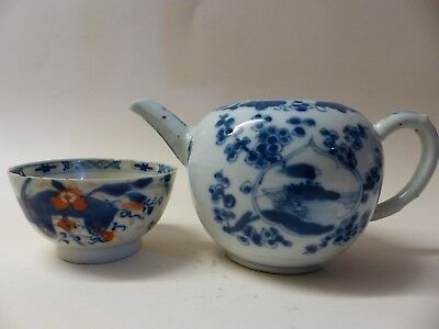 Very Old Chinese Teapot & Chinese Tea Bowl - Info Welcome - L@@k