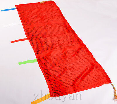 5 Ft ! Buddhism Wind Horse Prayer Flag Anti Evil: Red Yamantaka Protect Sutra =