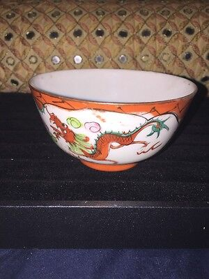 DRAGON Asian Vintage Hand Painted Phoenix Gilt Gold Rice Bowl SIGNED ORIENTAL