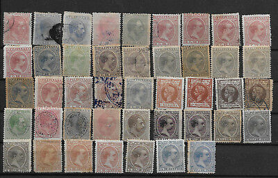 Spanish Phillipînes: nice selection MH & used mixed condition (see scan)