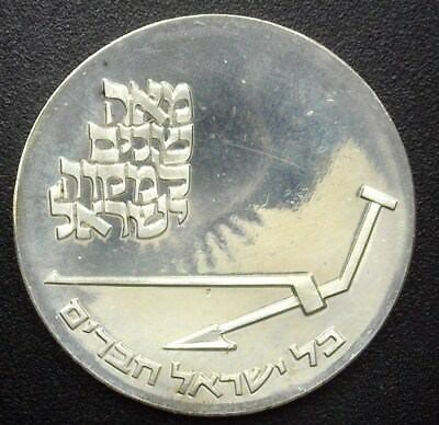 Israel 1970 Silver 10 Lirot -22Th Anniv Of Independence- Near Perfect Pf Cameo