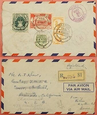 1950 Burma Multi Franked Registered Airmail Cover Bassein Cancel To Usa