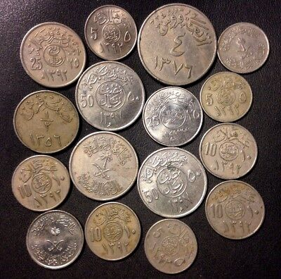 Old Saudi Arabia Coin Lot - 1928-PRESENT - 16 Coins - Great Group - Lot #919