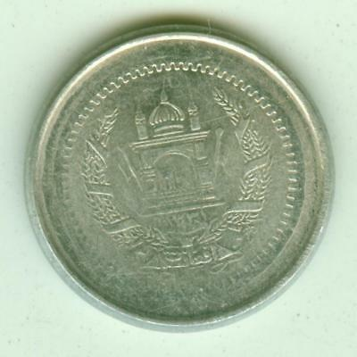 Afghanistan Uncirculated 1952 25 Pul-Lot C4