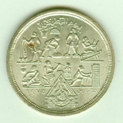 Egypt Silver Uncirculated 1980 Pound-Lot F2