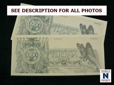 NobleSpirit NO RESERVE {3970} Desirable 2x 1919 Russia 1,000 Rubles CU VF
