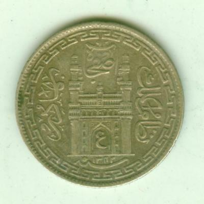 Hyderabad Silver 1923 4 Annas-Lot E16