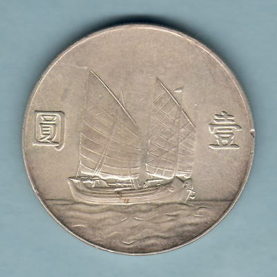 China. YR-23 (1934) Junk Dollar.   aU-UNC - Full Lustre