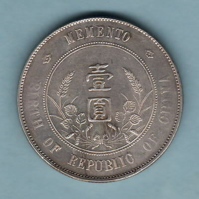 "China. (1927) Silver ""Memento"" Dollar.. Sun Yat Sen..  EF - Much Lustre"