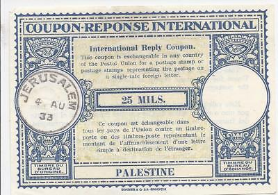 Palestine 1933-46 group of three 25m International reply coupons used