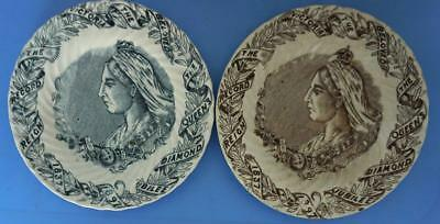 Unusual Pair of Antique Queen Victoria Diamond Jubilee Commemorative Plates