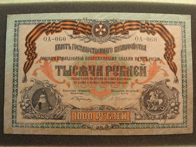 1919 Cossacks South Russia 1000 Rubles Roubles Note VF-XF details