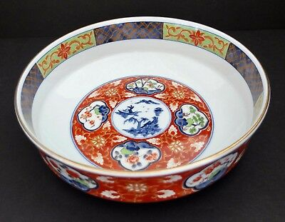 "Vintage Chinese Hand Painted 8 7/8"" Bowl With Red Maker's Mark"