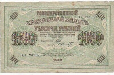1917 Russia 1,000 Rubles Note,  Pick 37