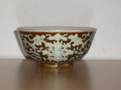 Antique Chinese Porcelain 10.6Cm Bowl, 4-Character Mark, 19Th/20Th Century