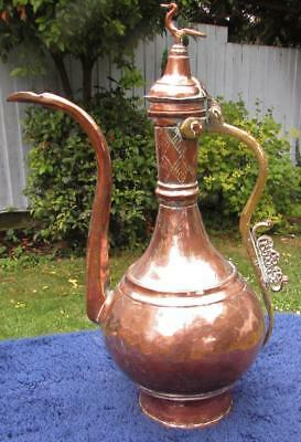 "LARGE 19"" ANTIQUE 19thC ISLAMIC OTTOMAN COPPER AND BRASS EWER  POT"