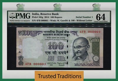 "TT PK 105g 2011 INDIA 100 RUPEES ""GHANDI"" EXCITING LOW S/N# 000001 PMG 64!"