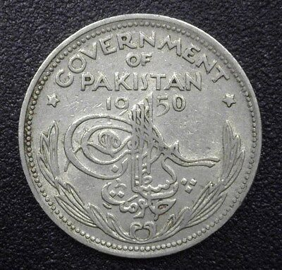 PAKISTAN 1950 1/4 RUPEE  KM#10  Y#5a  NEARLY UNCIRCULATED  RARE!