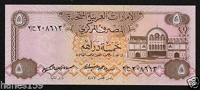 UNITED ARAB EMIRATES (P07a) 5 Dirhams ND(1982) UNC