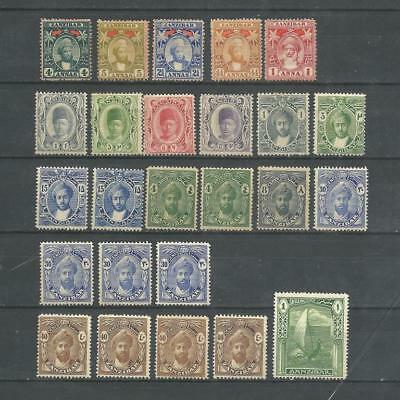 Zanzibar British colony Early MH Lot 1896-1936,Part sets.