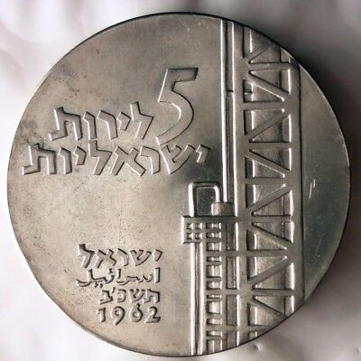 1962 ISRAEL 5 LIROT - VERY RARE - AU Silver .900 Crown Coin - Lot #921