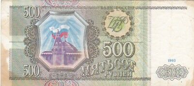 1993 Russia 500 Rubles Note, Pick 256