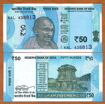 India, 50 Rupees, 2017, P-New, UNC > Gandhi, Redesigned, New Colors