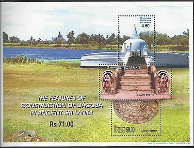 2003 Sri Lanka Mini sheet FEATURES OF CONSTRUCTION OF DAGOBA IN ANCIENT S.L. mnh