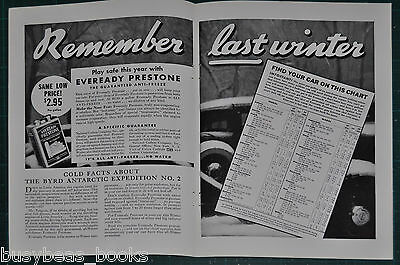 1934 PRESTONE Anti-freeze 2-page advertisement with 1929-34 autos listing