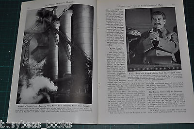 1943 MAGNITOGORSK RUSSIA magazine article,  WWII, Russian industry mining etc