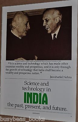 1982 Magazine supplement, Science & Technology in India, 16 pages