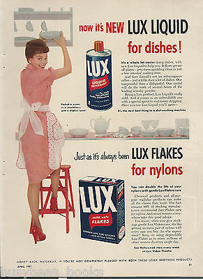 1954 LUX SOAP advertisement, Lux Liquid Detergent & Lux Flakes for nylons