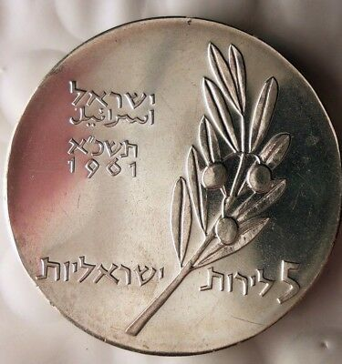 1961 ISRAEL 5 LIROT - VERY RARE - AU Silver .900 Crown Coin - Lot #922